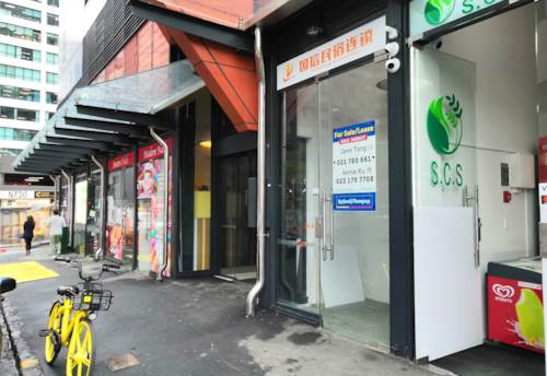 City Centre, BITE SIZED CBD INVESTMENT, Property ID: 81446 | Barfoot & Thompson